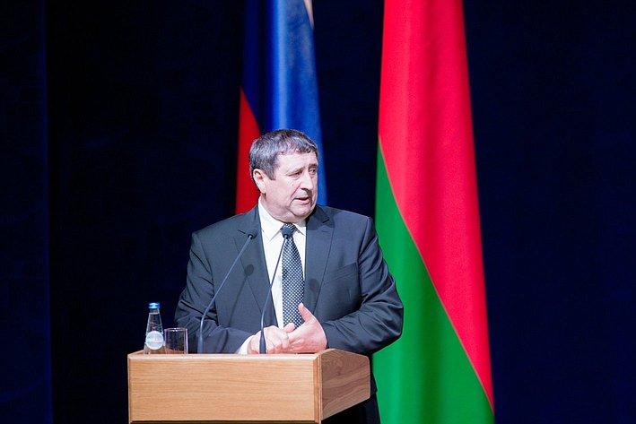 Визит в Беларусь-2