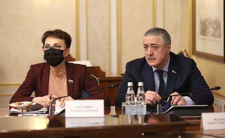 Заседание Комиссии посотрудничеству Совета Федерации иСената Олий Мажлиса Республики Узбекистан