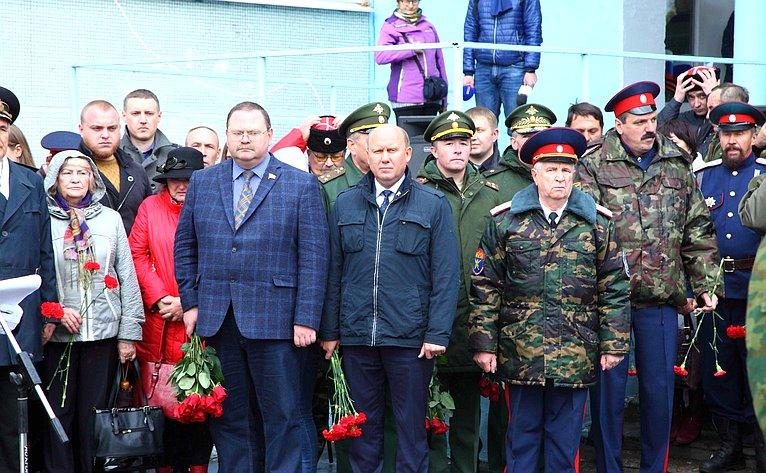 О. Мельниченко провел отчетно-выборную конференцию Пензенского регионального отделения ВСМС