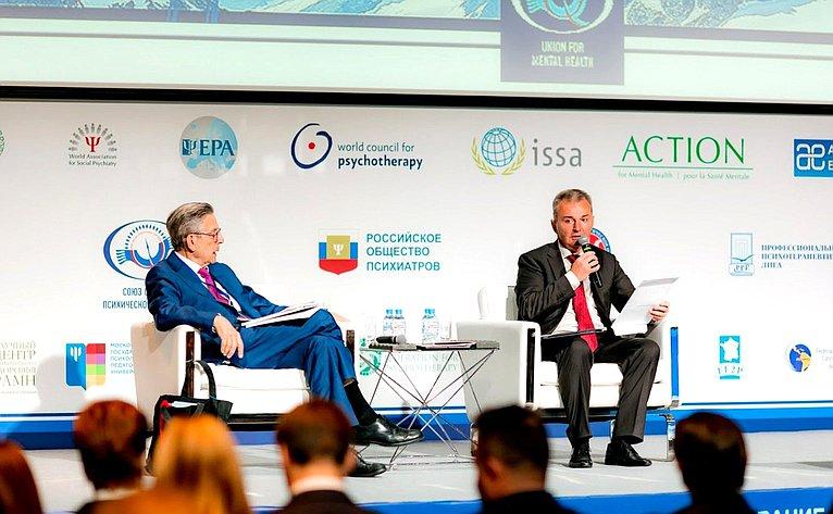 Игорь Каграманян принял участие воII Конгрессе «Психическое здоровье человека XXI века»