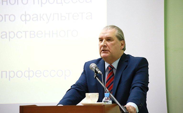 А. Александров принял участие вконференции, состоявшейся вСледственном комитете РФ