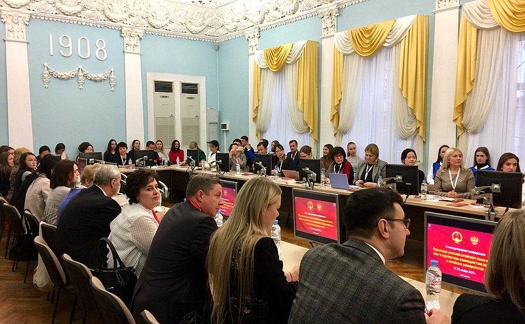 Наталия Косихина приняла участие вмеждународной конференции «Подготовка учителей китайского языка вРоссии: опыт иперспективы взаимодействия российских икитайских университетов»