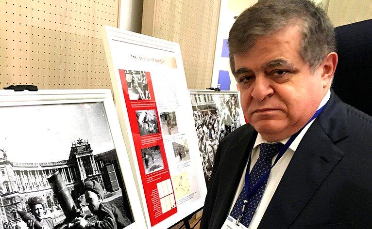ВПА ОБСЕ развернута фотовыставка к75-летию освобождения Европы отнацизма