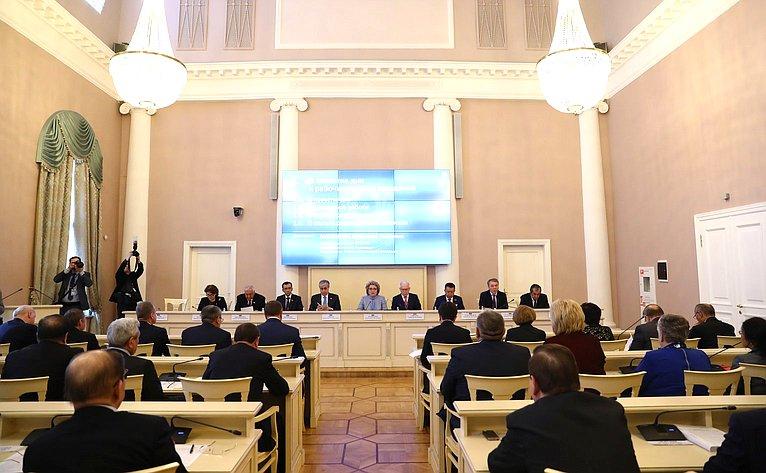 Валентина Матвиенко провела заседание Совета Межпарламентской Ассамблеи государств– участников Содружества Независимых Государств