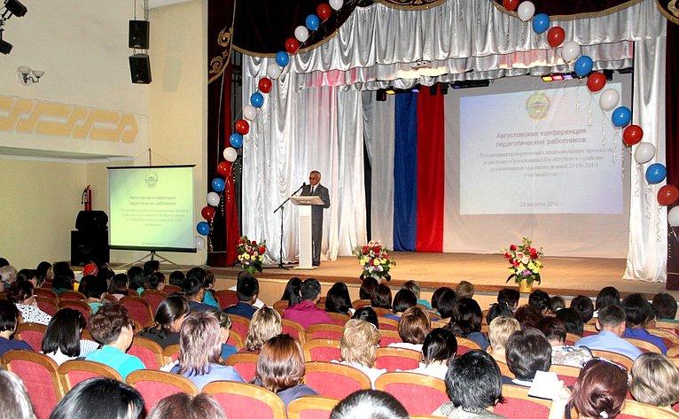 Баир Жамсуев принял участие вавгустовской конференции работников образования региона