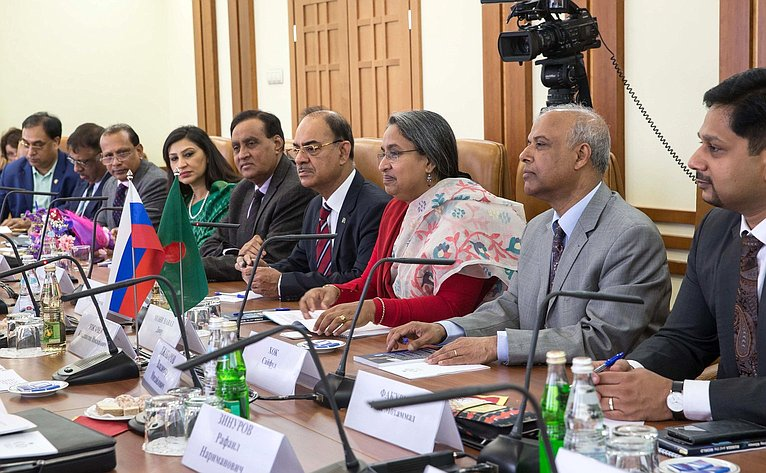 Встреча членов Комитета СФ помеждународным сделегацией Комитета поделам Министерства иностранных дел Национальной ассамблеи Народной Республики Бангладеш