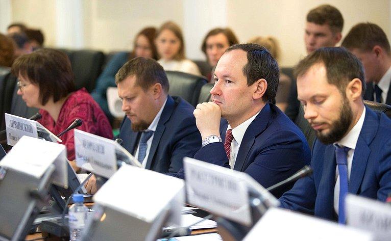 «Круглый стол» натему «Государственное регулирование цен вэлектроэнергетике»