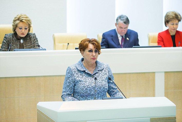Е. Перминова 385-е заседание Совета Федерации