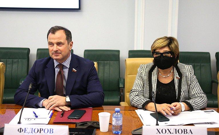 «Круглый стол» натему «Устойчивое водоснабжение Республики Крым– основа социально-экономического развития региона»