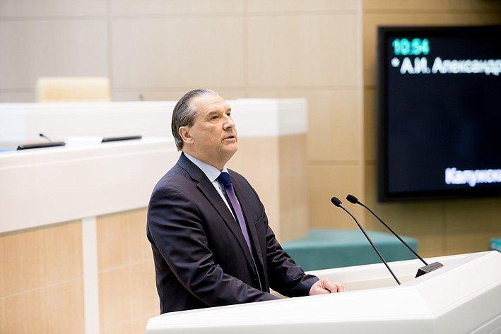 377-е заседание Александров