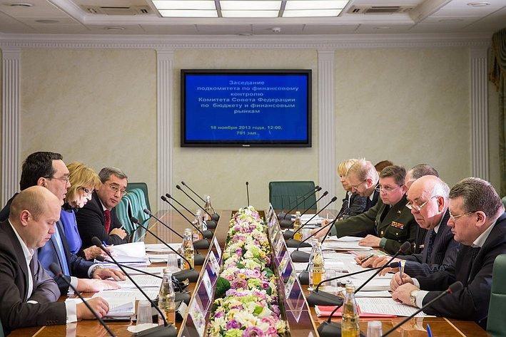 Новые вакансии государственных учреждений москвы
