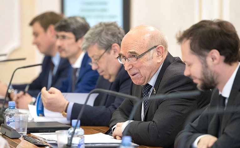 Круглый стол комитета СФ поэкономической политике