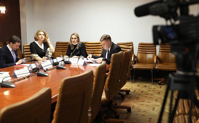 Заседание рабочей группы попротиводействию незаконному обороту упакованной питьевой воды, включая природную минеральную