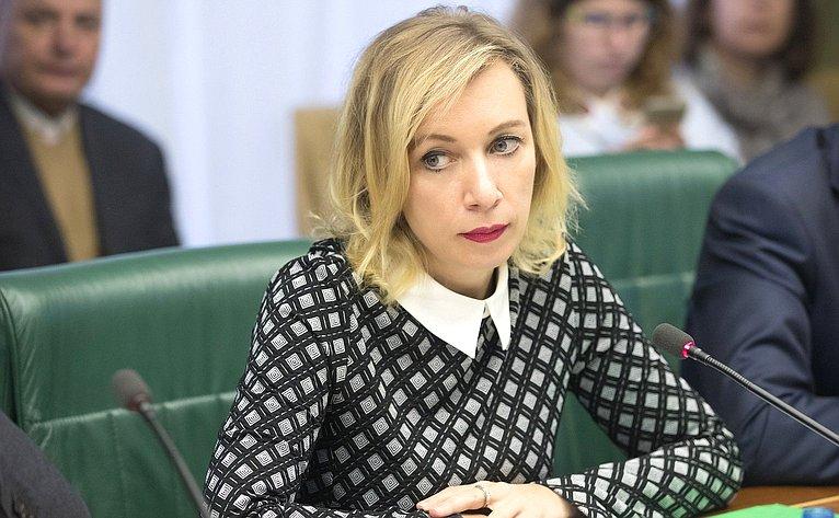 М. Захарова