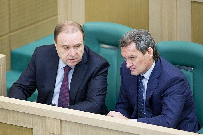 Шишкин 383-е заседание