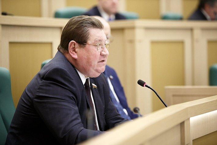365-е заседание Литюшкин