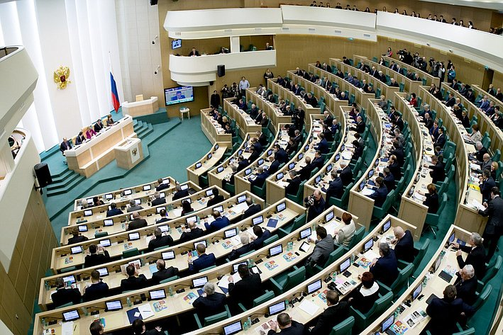 371-е заседание Совета Федерации зал