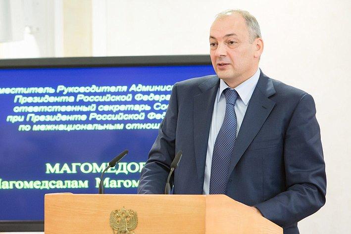 Заседание Президиума Совета законодателей РФ и Консультативного совета по межнациональным отношениям -12 М. Магомедов