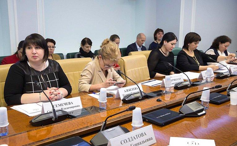 «Круглый стол» натему «Современное состояние, новые возможности иперспективы развития паллиативной помощи»