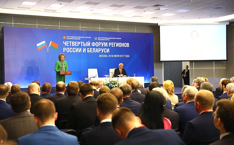 В. Матвиенко иМ. Мясникович открыли пленарное заседание Четвертого форума регионов России иБеларуси