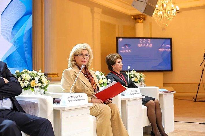 Е. Алтабаева приняла участие вработе Координационного совета уполномоченных поправам человека