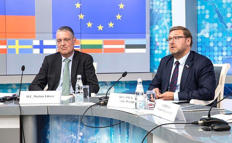 Семинар– презентация программ приграничного сотрудничества РФ иЕС