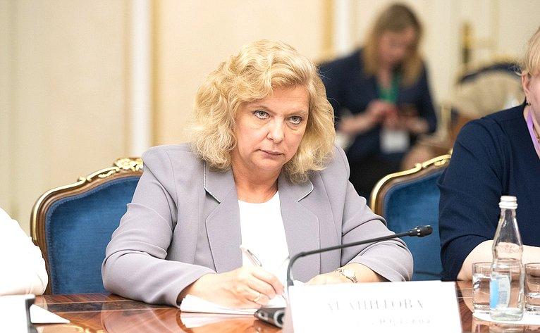 С. Агапитова
