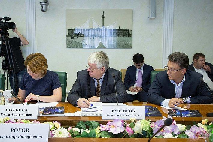 Комиссия по Украине-6