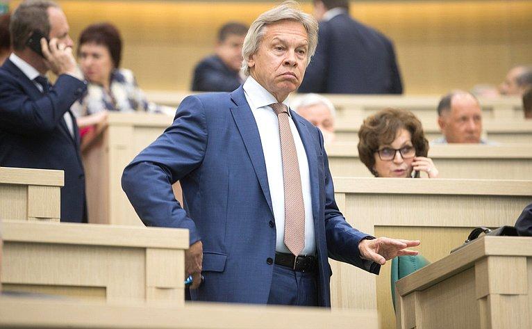 435-е заседание Совета Федерации