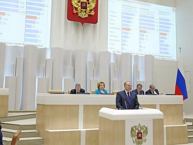 17-04 332 заседание Совета Федерации 8
