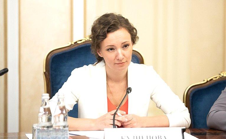 А. Кузнецова