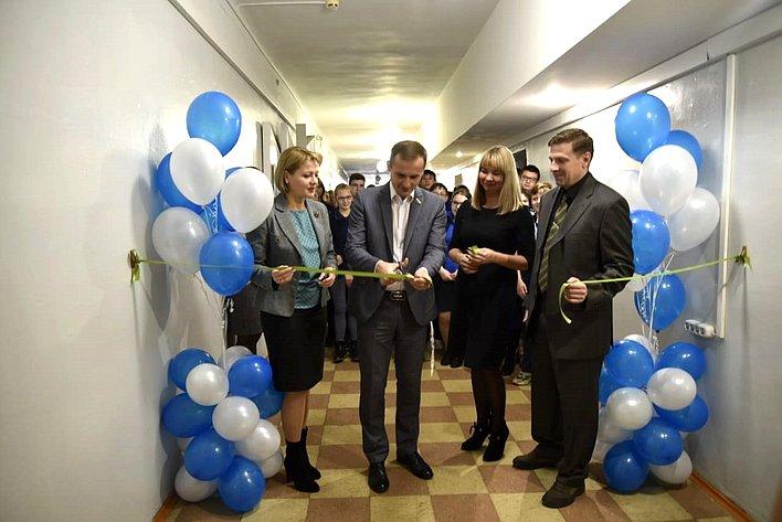 Сергей Леонов принял участие воткрытии Центра поддержки проектной деятельности учащихся вобласти технических наук