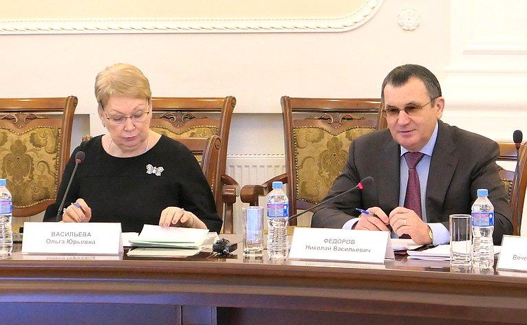 Николай Федоров иОльга Васильева