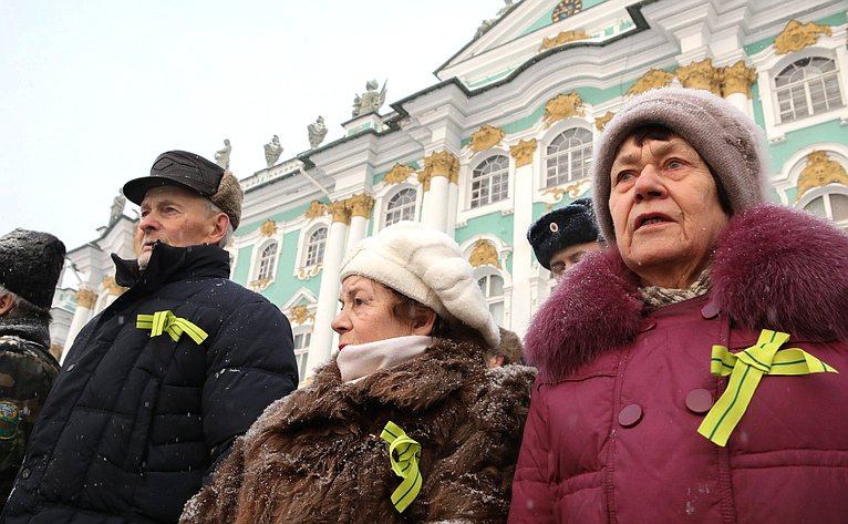 Памятные мероприятия, посвященные 75-й годовщине полного освобождения Ленинграда отфашистской блокады