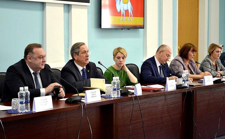 Олег Цепкин принял участие впленарном заседании Общественной палаты Челябинской области