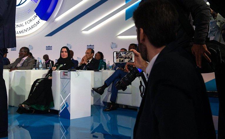 Открытие Международного форума «Развитие парламентаризма»