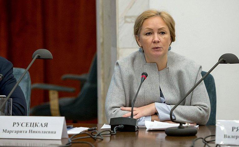Маргатира Русецкая