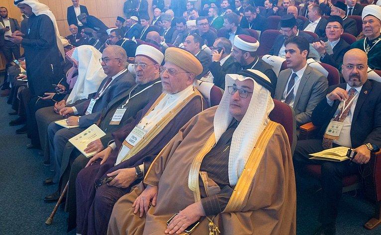 Международная религиозная конференция «Ислам– послание милости имира»