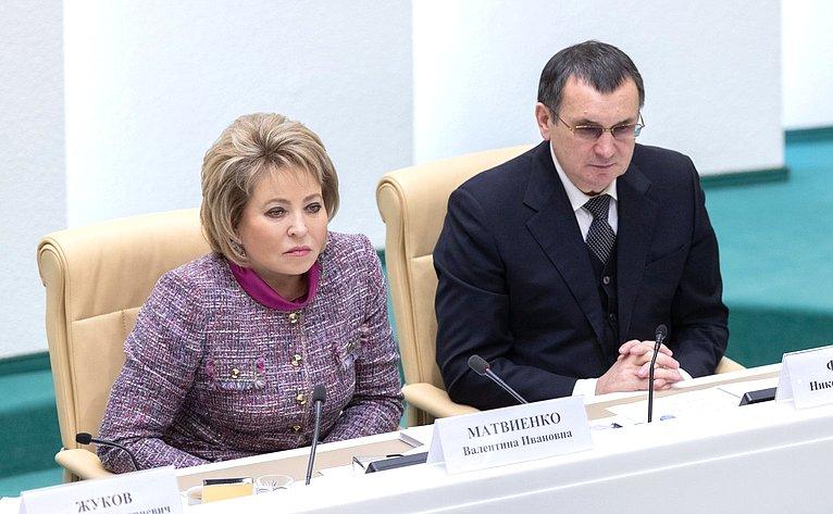 Валентина Матвиенко иНиколай Федоров