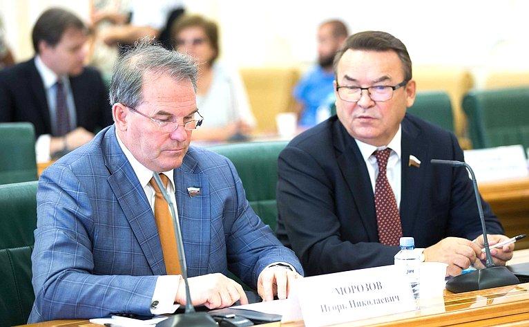 И. Морозов иР. Зинуров