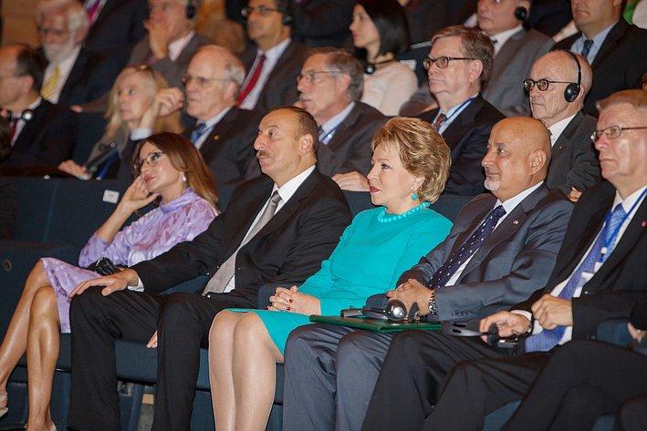 В. Матвиенко и И. Алиев на Бакинском Международном гуманитарном форуме