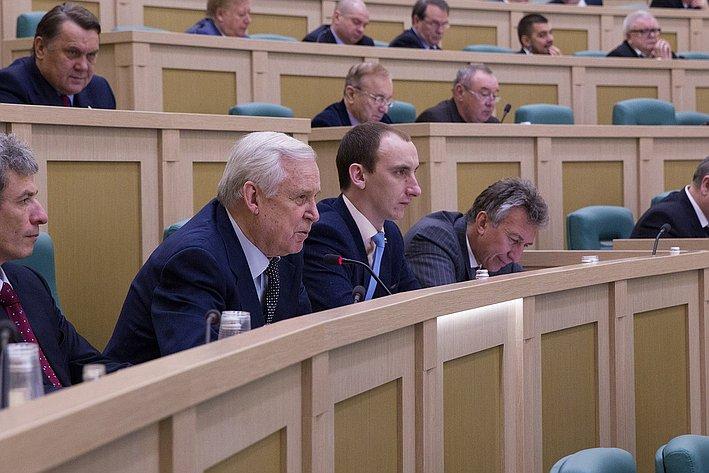 342-е заседание Рыжков и Марченко СФ-13