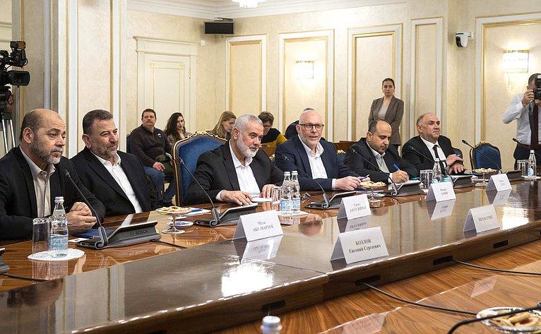 Встреча Константина Косачева спредседателем Политбюро палестинского движения ХАМАС Исмаилом Ханией