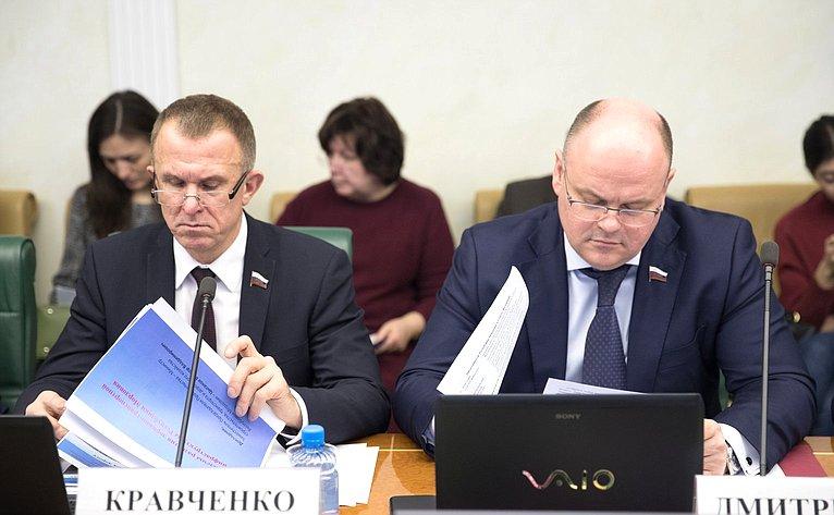 Расширенное заседание Комитета СФ поэкономической политике врамках Дней Республики Мордовия