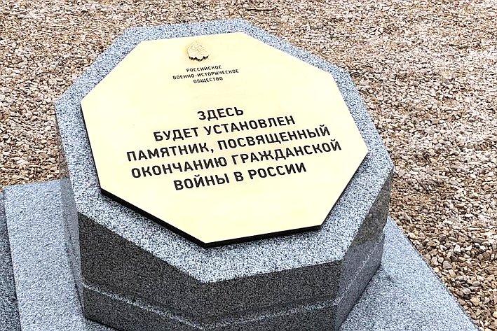 Константин Косачев вКрыму