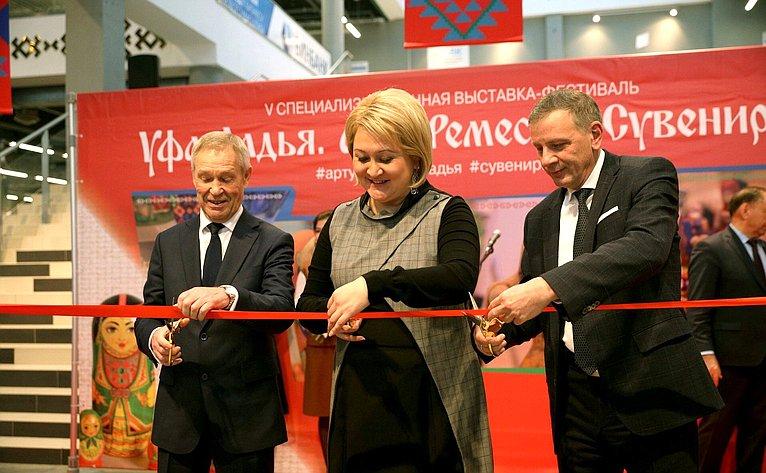 Лилия Гумерова открыла выставку народных промыслов иремесел вУфе
