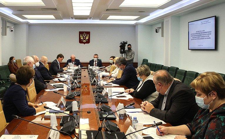 «Круглый стол» натему «Актуальные вопросы подготовки квалифицированных рабочих кадров для экономики субъектов Российской Федерации»