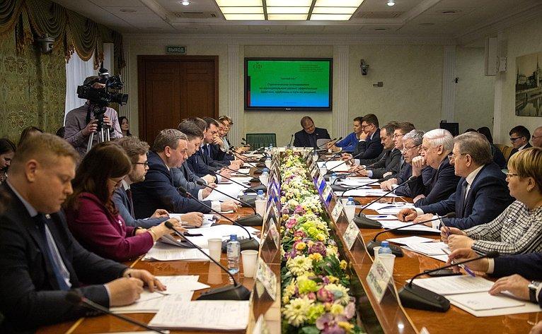 «Круглый стол» натему «Стратегическое планирование намуниципальном уровне: эффективные практики, проблемы ипути их решения»