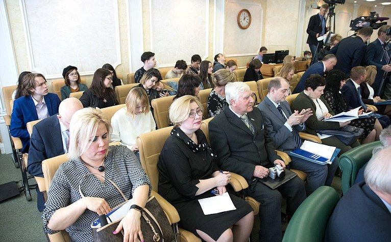 Парламентские слушания натему «Условия имеханизмы реализации государственной культурной политики: региональный опыт»