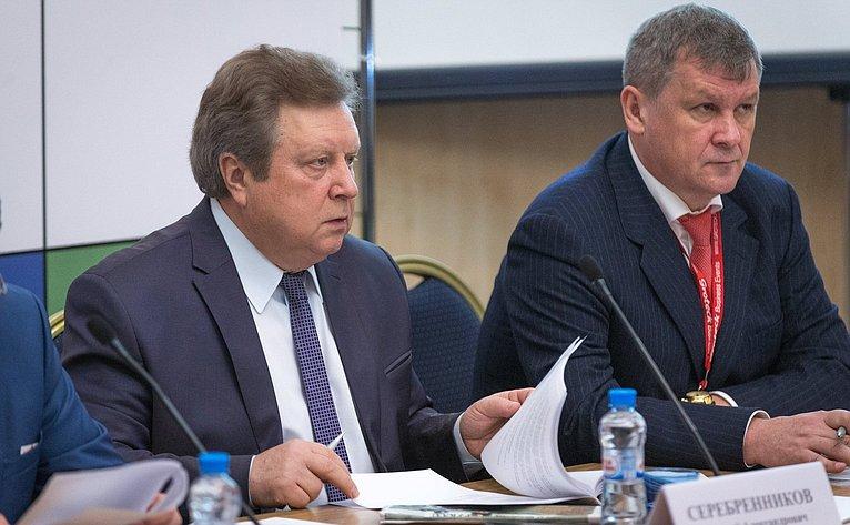 Е. Серебренников наоткрытии XXI Международного форума «Технологии безопасности»